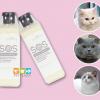 Sữa tắm SOS cho mèo màu vàng kem vani 530ml - pet plaza