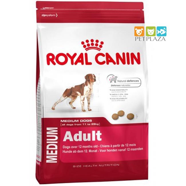 Thức ăn khô Royal canin cho chó Size vừa trên 12 tháng tuổi - phụ kiện thú cưng